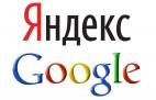 Яндекс и Google будут сотрудничать в области рекламы