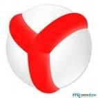Яндекс.Браузер предлагает быстрый беспроводной интернет